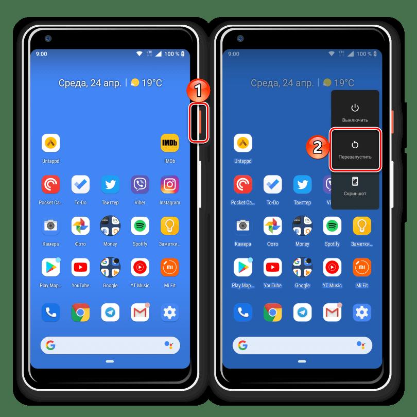 Что делать, если браузер Google Chrome не открывает страницы