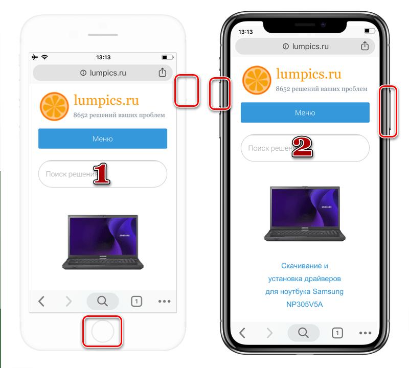 Как сделать снимок экрана на телефоне iPhone