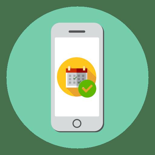 Как узнать дату активации iPhone