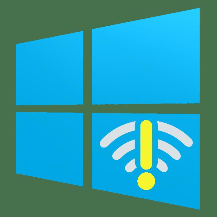 Ошибка Неопознанная сеть в Windows 10
