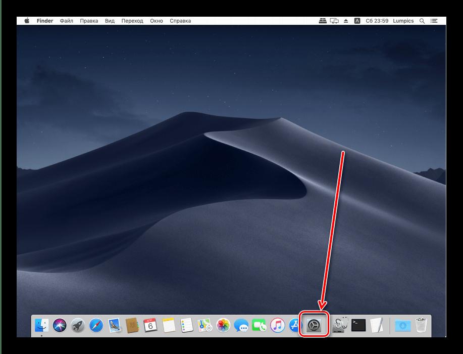 Открыть системные настройки для подключения принтера к MacBook