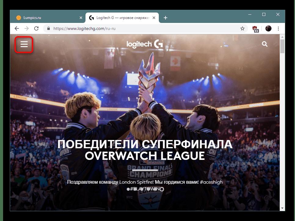 Открытие меню официального сайта для поисков драйверов Bluetooth-наушников