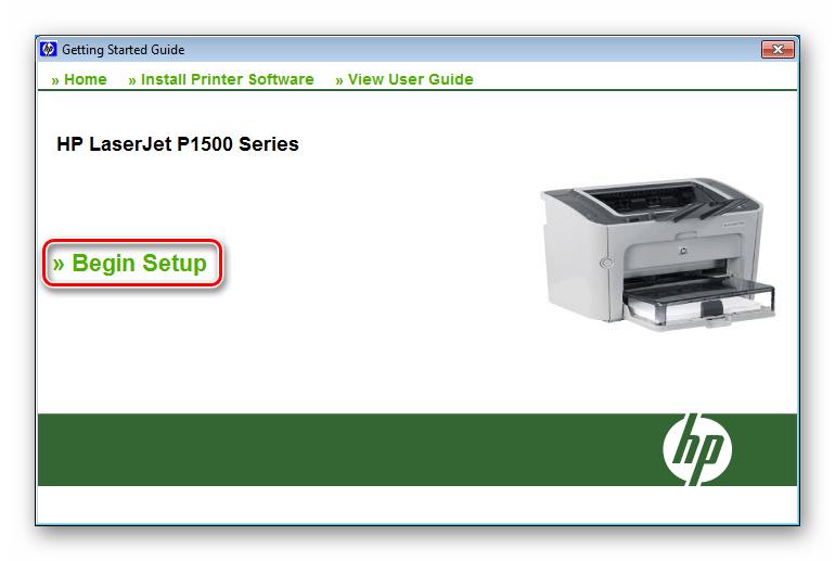 Переход к запуску установки драйвера для принтера HP LaserJet P1505