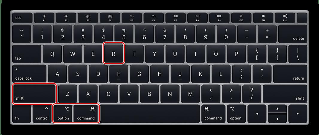 Переустановка заводской системы macOS способом через интернет