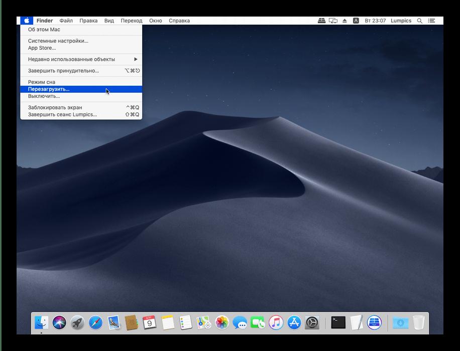 Перезагрузить компьютер для начала переустановки системы macOS способом через интернет