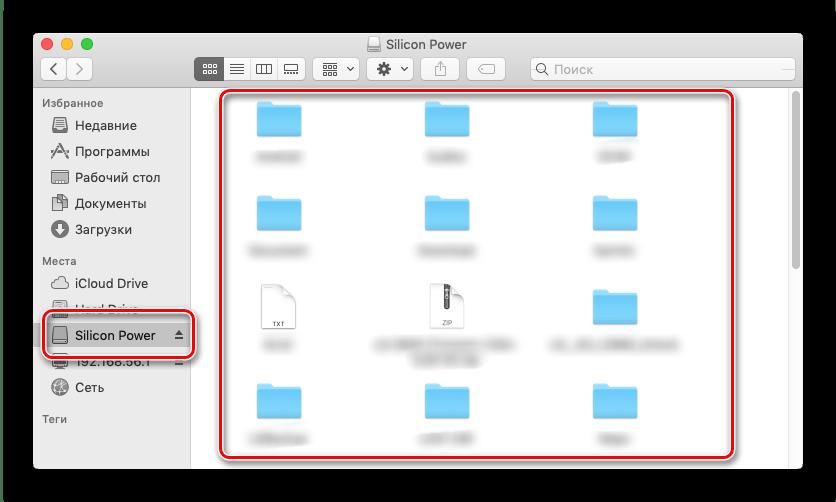 Получить доступ к открытию флешки на MacBook через Finder