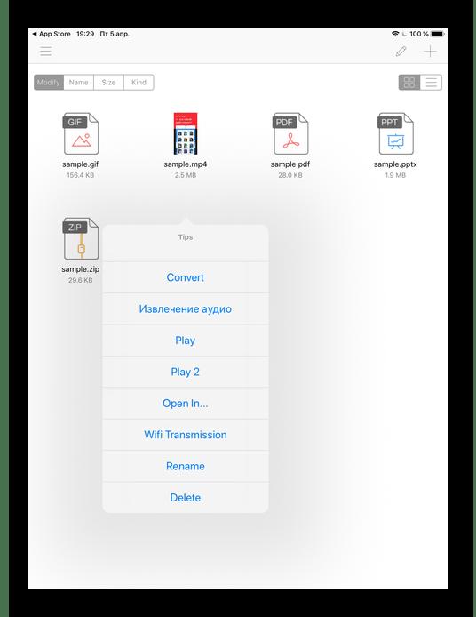 Приложение для конвертирования видео на iPad