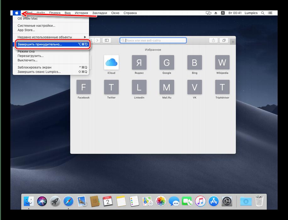 Принудительное завершение программ на macOS