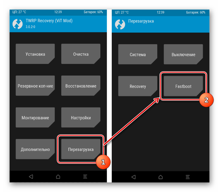 Прошивка смартфона на Android через Fastboot Mode