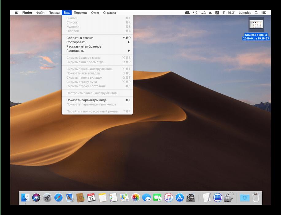 Простота интерфейса как преимущество macOS