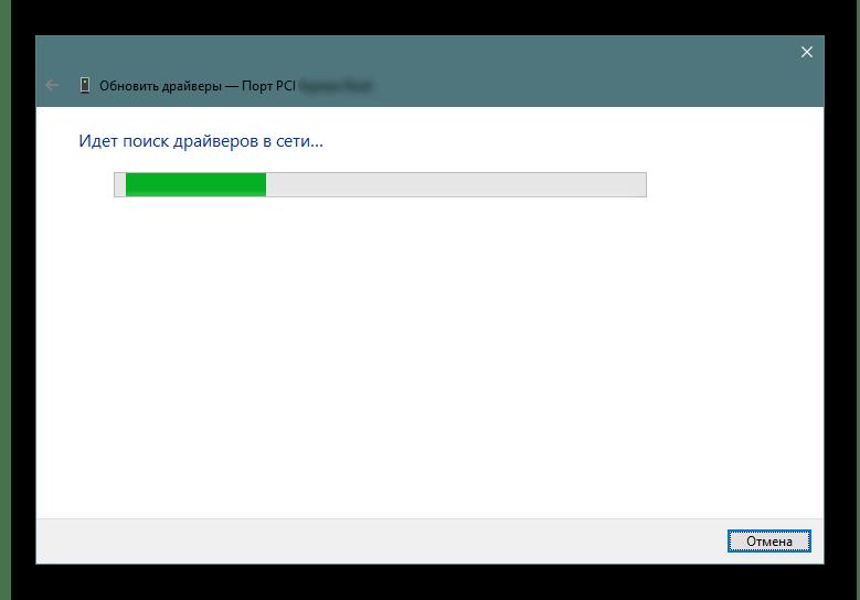 Процедура поиска обновлений для PCI-устройства через диспетчер устройств