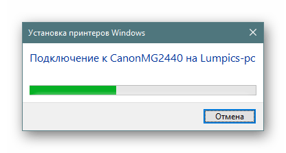 Процесс добавления сетевого принтера Windows 10