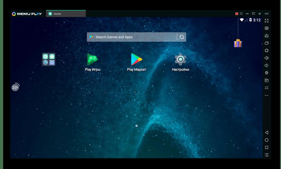 Рабочий стол Android в программе MEmu