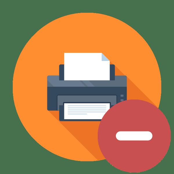 Работа принтера приостановлена - что делать