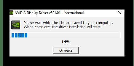 Распаковка файлов для установки драйвера видеокарты NVIDIA GeForce GTX 560 TI