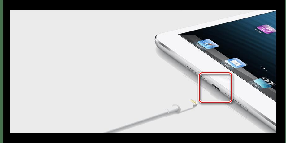 Разъем для зарядки iPad
