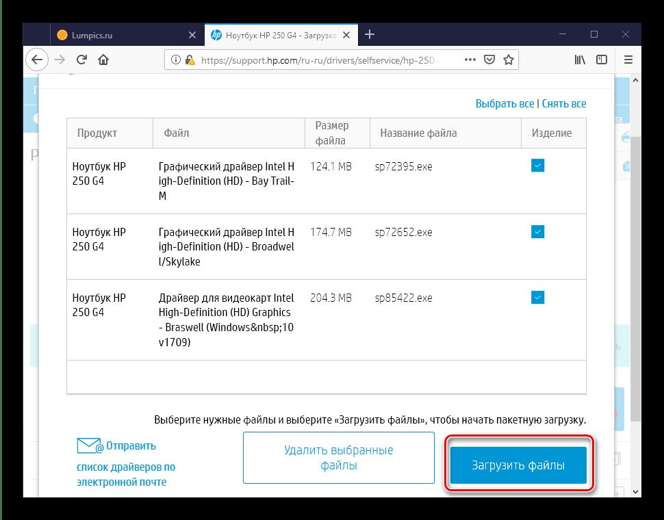 Скачивание драйверов к HP 250 G4 пакетом с официального сайта