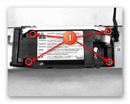 Снятие блока лазера принтера Canon при его уверенностью  разборке