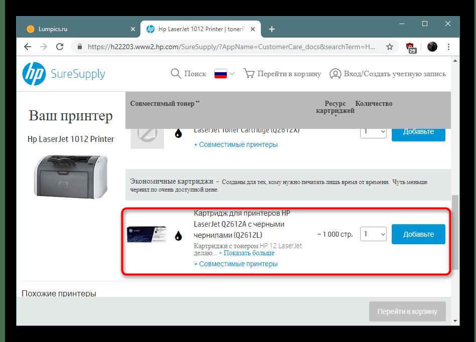 Спецификации картриджа Q2612A в официальном магазине аксессуаров для принтеров HP