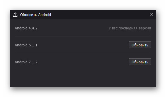 Nox App Player 6.2.8.1