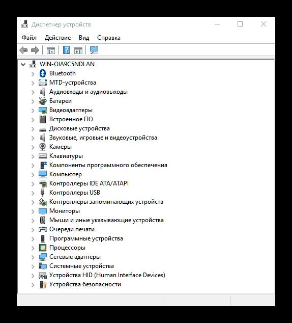 Установка драйвера для epson r270 посредством системы