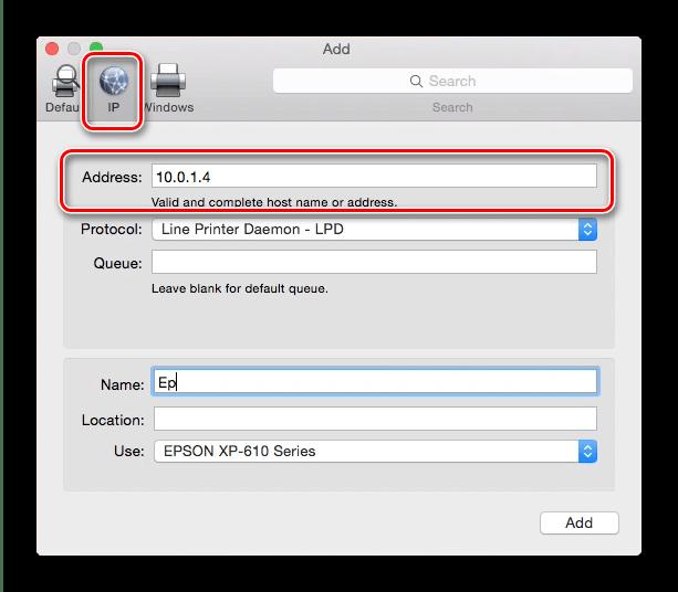 Ввести адрес сетевого принтера для подключения к MacBook