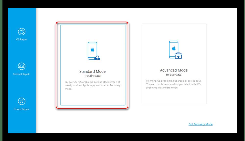 Выбор стандартного режима исправления ошибок на iPad в dr.fone