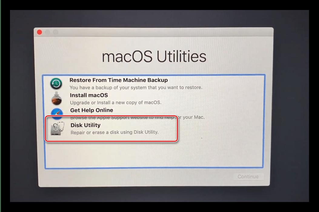 Выбрать дисковую утилиту для очистки HDD перед чистой установкой операционной системы macOS