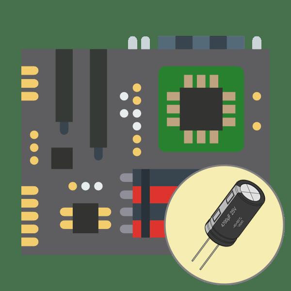 Вздутые конденсаторы на материнской плате