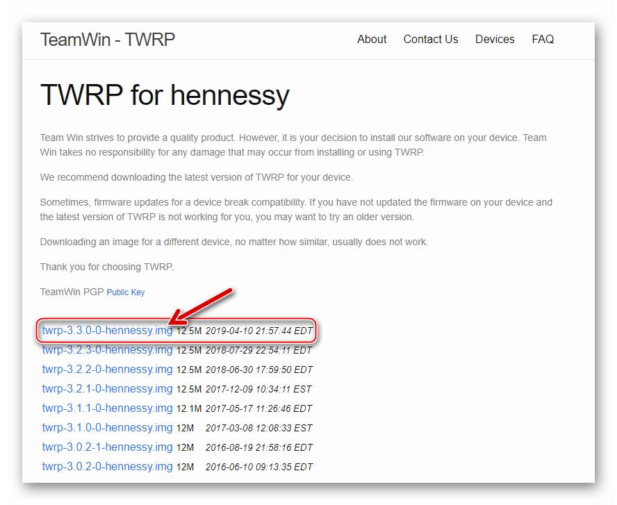 Xiaomi Redmi Note 3 MTK скачать образ TWRP для аппарата с официального сайта