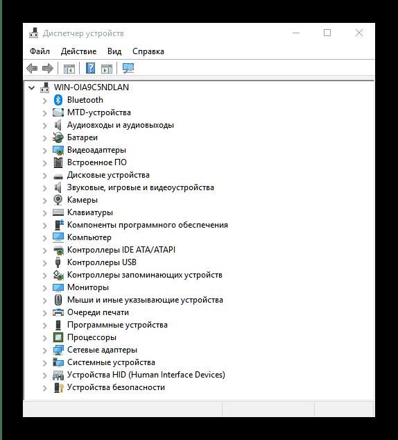 Загрузка драйверов для samsung np300e5c системными средствами