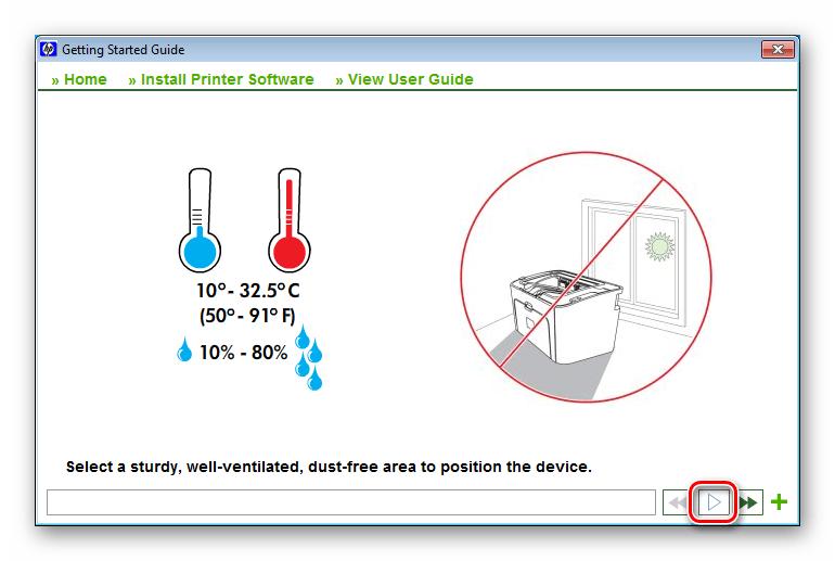 Запуск установки драйвера для принтера HP LaserJet P1505