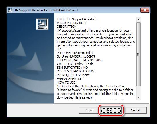 Запуск установки программы HP Support Assistant в ОС Windows 7
