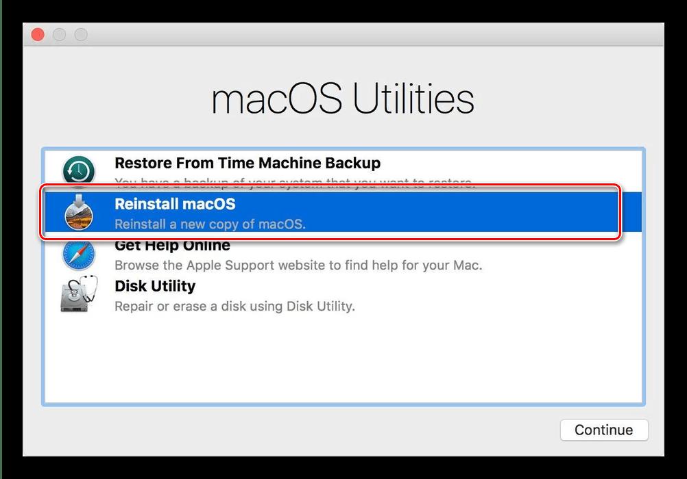 Запустить переустановку системы macOS способом через интернет