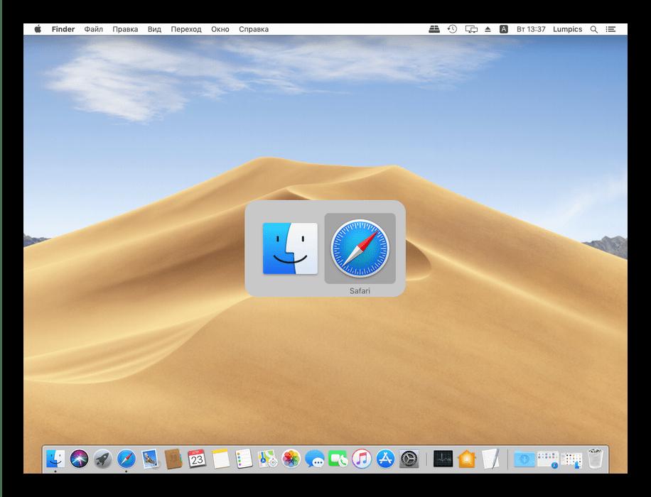 переключение на следующую недавно использованную программу среди перечня всех открытых в macOS