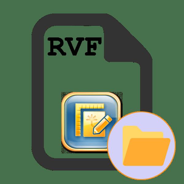 Чем открыть RVF