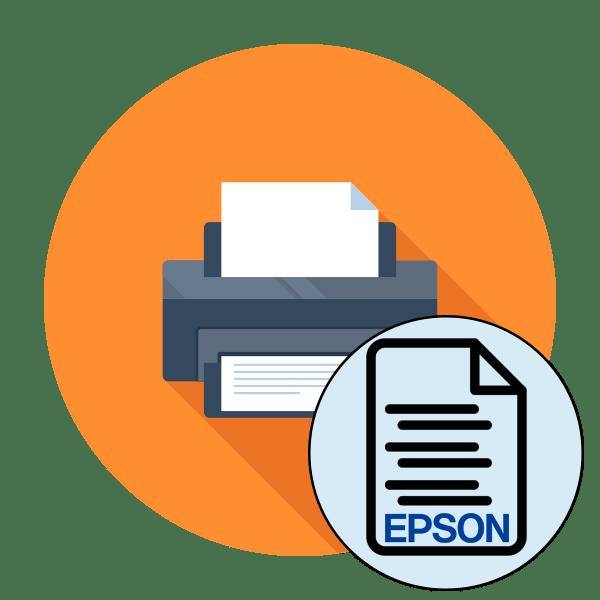 Что делать если принтер Epson печатает полосами