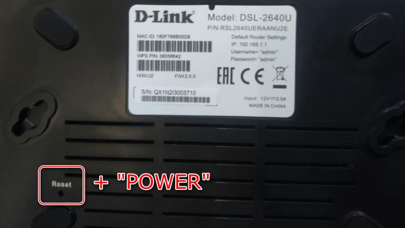 D-Link DSL-2640U как переключить роутер в режим восстановления прошивки