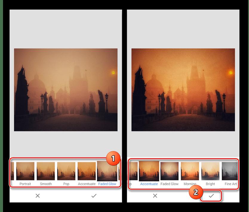 Использование фильтров в Snapseed на Android