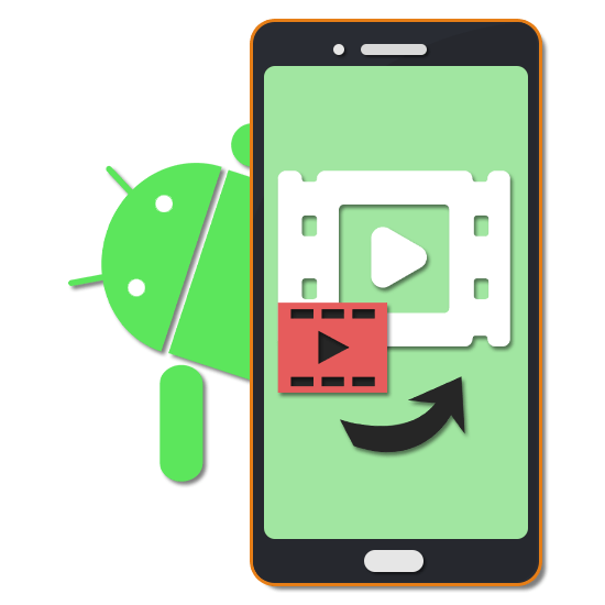 Как наложить видео на видео на Андроид
