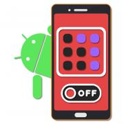 Как отключить фоновые приложения на Андроид
