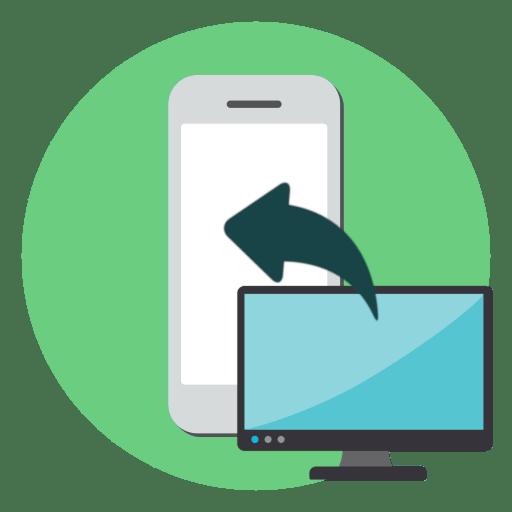 Как перенести файл с компьютера на iPhone