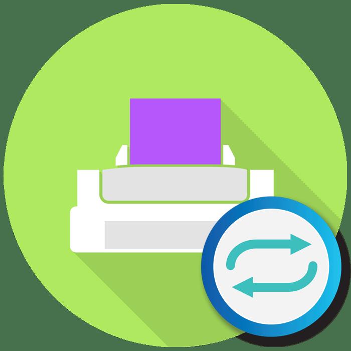 Как сделать двухстороннюю печать на принтере