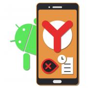 Как удалить историю в Яндексе на Андроиде