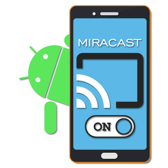 Как подключить  Miracast на Android