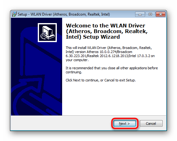 Мастер установки Wi-Fi-драйверов с официального вебвебвебвебсайт    а