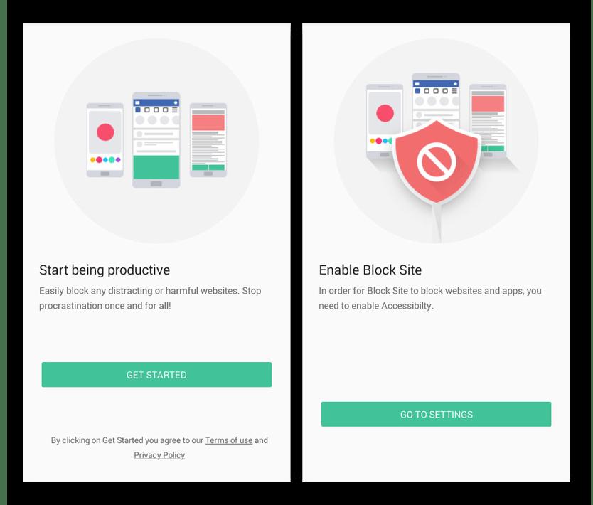 Начало работы в приложении BlockSite на Android