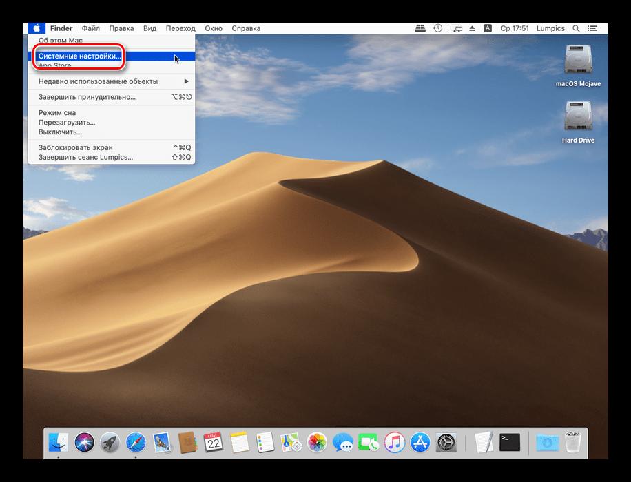 Открыть системные настройки для выбора режима мониторов при подключении MacBook к телевизору
