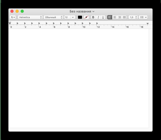 Открыть вторую программу для вставки выделенного текста на MacBook с помощью строки меню