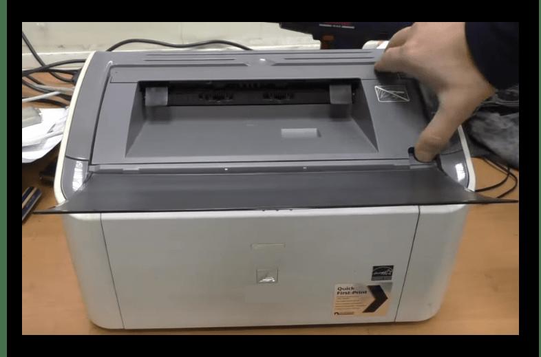 Открытие крышки лазерного принтера фирмы  HP